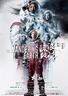 wandering_earth.jpg